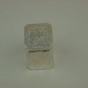 Handmade Small Silver Jewelry Box