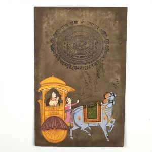Miniature Animal Painting on Old Indian Stamp Paper